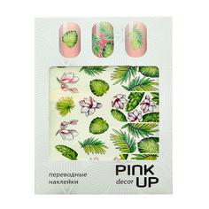 Наклейки для ногтей переводные PINK UP NAIL DESIGN тон 573