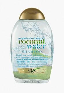 Шампунь Johnson & Johnson OGX с кокосовой водой Невесомое увлажнение, 385 мл