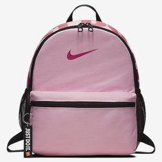 Детский рюкзак Nike Brasilia Just Do It (мини)
