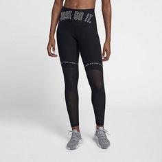 Женские тайтсы для тренинга Nike Power Team