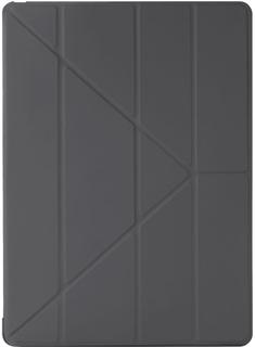 Чехол-книжка Pipetto Origami для Apple iPad Pro 12.9 (темно-серый)