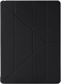 Чехол-книжка Pipetto Origami для Apple iPad Pro 12.9 (черный)