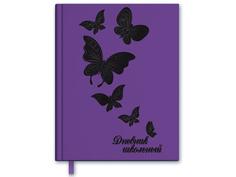 Дневник школьный Феникс+ Бабочки 46344