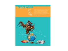 Тетрадь Феникс+ A5 48л География 44325