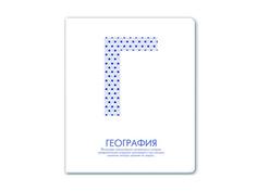 Тетрадь Феникс+ A5 48л География 37297
