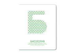 Тетрадь Феникс+ A5 48л Биология 37296
