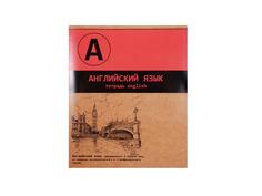 Тетрадь Феникс+ A5 48л Английский язык 44352