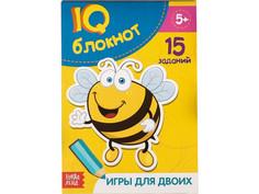 Обучающая книга Буква-ленд IQ Игры для двоих 2599339