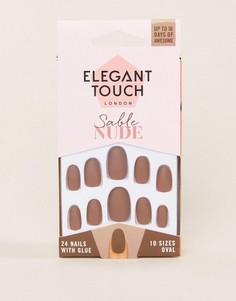 Накладные ногти Elegant Touch Nude Collection - Sable Matte - Коричневый