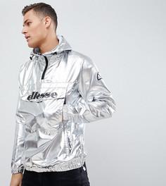 Серебристая куртка ellesse - Серый