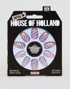 Накладные ногти House of Holland x Elegant Touch Bambino - Мульти