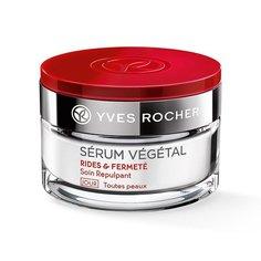 Дневной Уход от Морщин & для Плотности Кожи - Все типы кожи Yves Rocher