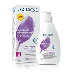 LACTACYD Смягчающее средство для интимной гигиены 200 мл