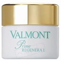 VALMONT Питательный энергизирующий крем Prime Regenera I 50 мл