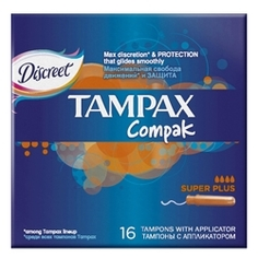TAMPAX Compak Тампоны женские гигиенические с аппликатором Super Plus Duo