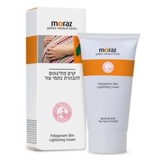 MORAZ Крем для осветления кожи на основе экстракта горца Pregnancy (уход за кожей беременных) 50 мл