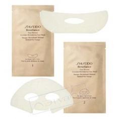SHISEIDO Восстанавливающая маска для лица на основе чистого ретинола Benefiance 8 пакетиков