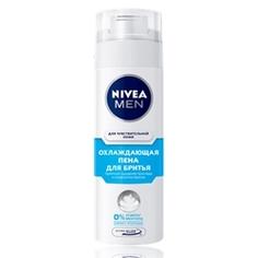 NIVEA Охлаждающая пена для бритья для чувствительной кожи 200 мл