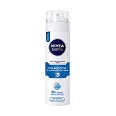 NIVEA Гель для бритья 3-дневной щетины для чувствительной кожи 200 мл