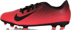 Бутсы для мальчиков Nike Bravata II FG, размер 37.5