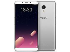 Сотовый телефон Meizu M6S 64Gb Silver