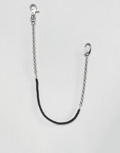 Серебристая цепочка для джинсов DesignB - Серебряный