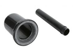 Комплект впускного и смывного гарнитура GROHE для подвесного унитаза, Ø 110 мм (37104K00)