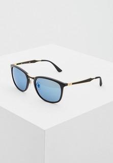 Солнцезащитные очки Ray Ban – купить Рей Бен в интернет-магазине ... 8bcdbec88e8