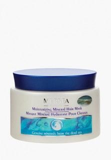 Маска для волос Mersea Увлажняющая минеральная, 250 мл