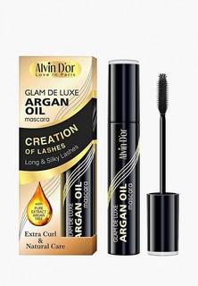 Тушь для ресниц Alvin Dor Glam De Luxe argan oil, Моделирующая тушь с аргановым маслом