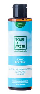 Тоник Tour De Fresh