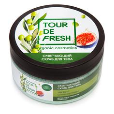 Скрабы и пилинги Tour De Fresh