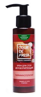 Крем для ног Tour De Fresh
