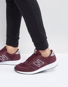 Бордовые кроссовки New Balance 420 MRL420CG - Фиолетовый