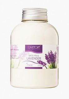 Молочко для душа Ceano Cosmetics Лаванда, 300 г