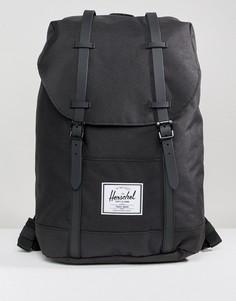 Черный рюкзак с прорезиненными ремешками Herschel Supply Co Retreat - Черный