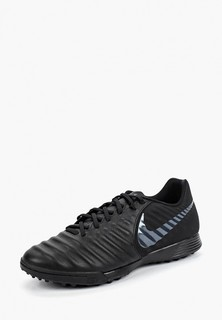 Шиповки Nike LEGENDX 7 ACADEMY TF