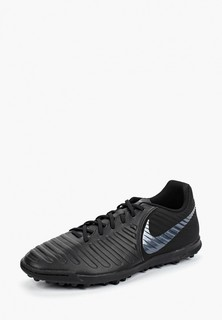 Шиповки Nike LEGENDX 7 CLUB TF