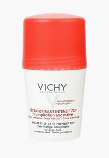 Дезодорант Vichy анти-стресс 72 часа защиты от избыточного потоотделения, 50 мл