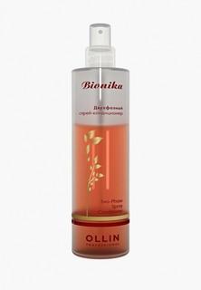 Спрей для волос Ollin BioNika Two-Phase Spray Conditioner