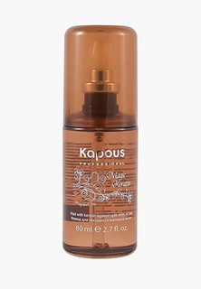 Флюид для волос Kapous Fragrance Free Magic Keratin