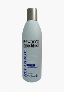 Шампунь Helen Seward Milano FORTIFYING Укрепляющий против выпадения волос, 1000 мл