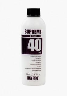 Эмульсия окислительная KayPro CAVIAR SUPREME OSS 40 V (12%), 150 мл