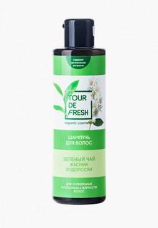 Шампунь Tour De Fresh «Зеленый чай-жасмин-водоросли», 200 мл