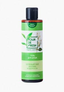 Гель для душа Tour De Fresh «Зеленый чай-жасмин-водоросли», 200 мл