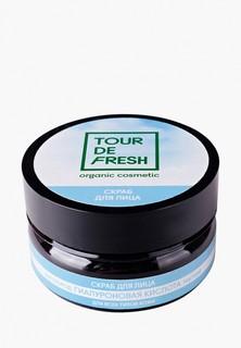 """Скраб для лица Tour De Fresh """"Кислород-гиалуроновая кислота-магний"""", 60 мл"""