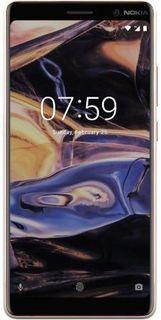 Смартфон NOKIA 7 Plus белый