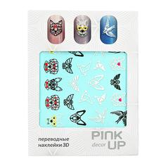 Наклейки для ногтей PINK UP NAIL DESIGN тон 577