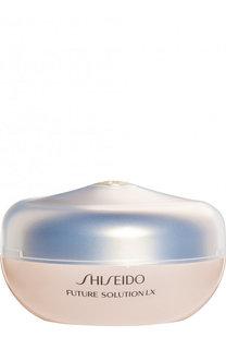 Рассыпчатая пудра с эффектом сияния Future Solution Lx Shiseido