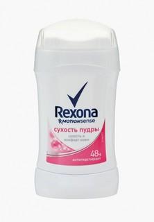 Дезодорант Rexona Сухость пудры RUBIK, 40 мл